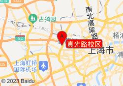 上海金宝贝真光路校区