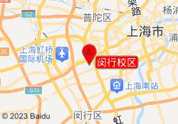 上海环球礼仪闵行校区