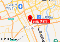 上海至慧学堂顾戴路校区