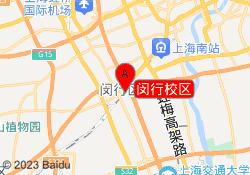 上海董冬秀彩妆造型闵行校区