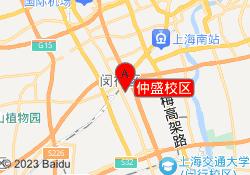 上海至慧学堂仲盛校区