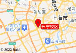 上海财菁教育长宁校区
