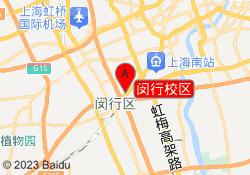 上海韦博国际英语闵行校区