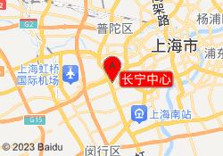 上海启德教育长宁中心