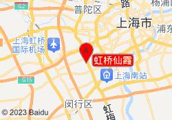 上海新世界教育虹桥仙霞
