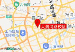 上海金宝贝大渡河路校区