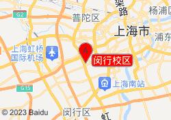 上海精英博蒂闵行校区