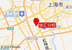 上海应用技术学院徐汇分校