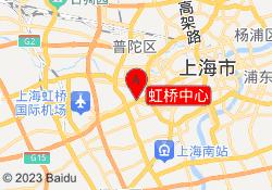 上海新世界教育虹桥中心