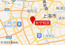 上海新世界教育长宁校区
