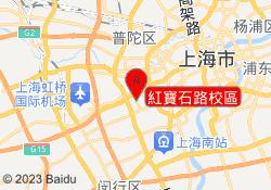 上海夢樹教育紅寶石路校區