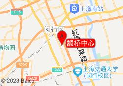 上海昂立外语颛桥中心