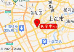 上海昂立少儿教育长宁中心