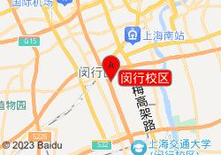 上海金宝贝闵行校区