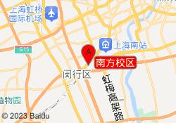 上海精锐教育南方校区