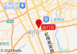 上海韦博国际英语闵行区