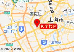 上海第三学堂长宁校区