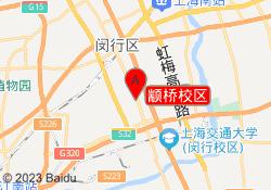 上海至慧学堂颛桥校区