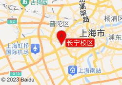 上海新东方学校长宁校区