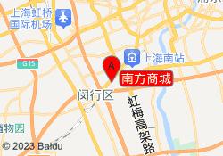 上海新世界教育南方商城