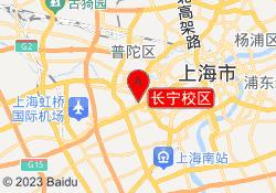 上海金宝贝长宁校区
