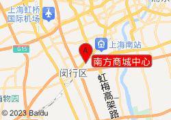 上海昂立外语南方商城中心