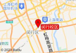 上海新世界教育闵行校区