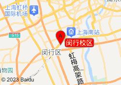 上海童程童美少儿编程教育闵行校区
