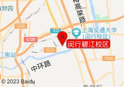 上海东方童画闵行碧江校区