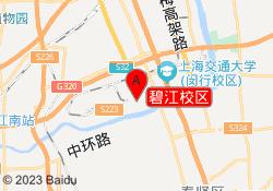上海复文教育碧江校区