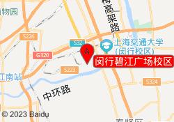 上海启文教育闵行碧江广场校区