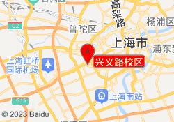 上海莱佛士设计学院兴义路校区