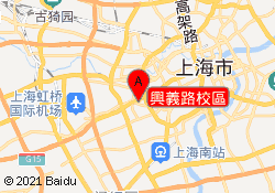 上海萊佛士設計學院興義路校區