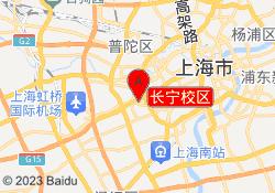 上海莱佛士设计学院长宁校区