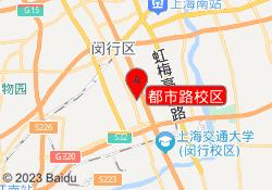 汉翔书法教育都市路校区