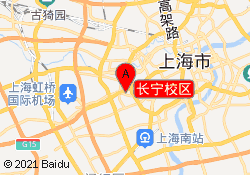 上海学航教育长宁校区
