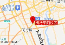 上海新东方学校闵行平阳校区