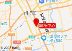 上海少儿英语颛桥中心