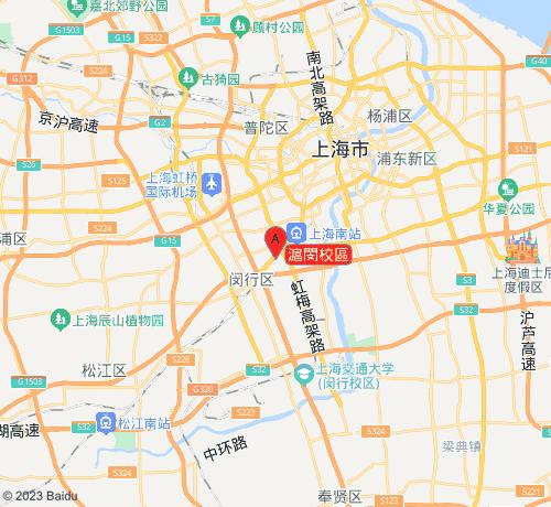 新舟教育滬閔校區