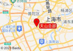 上海学通国际教育天山总部