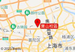 上海MK國際模特培訓學校寶山校區