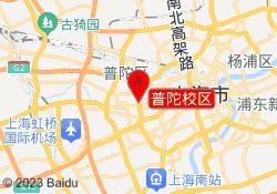 上海泰祺教育普陀校区
