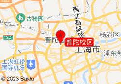 上海理臣会计普陀校区