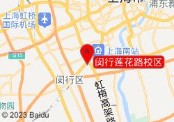 上海仁和会计闵行莲花路校区