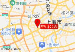 上海新世界教育中山公园