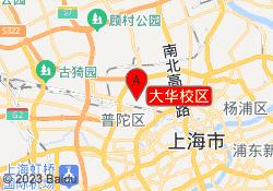 上海昂立外语大华校区