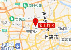 上海金宝贝宝山校区