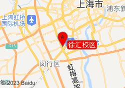 上海金宝贝徐汇校区