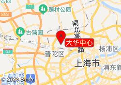 上海昂立中学生大华中心