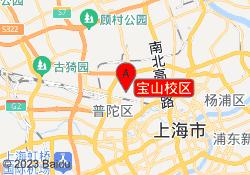 上海巧课教育宝山校区